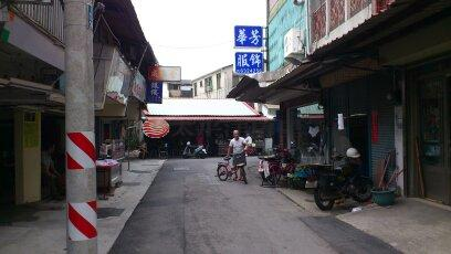 新營延平段建地,台南市新營區延平段
