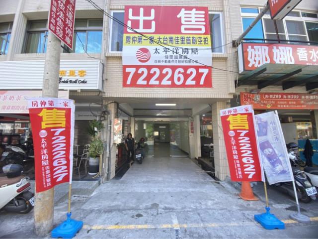 光復路聚財標的店面,台南市佳里區光復路