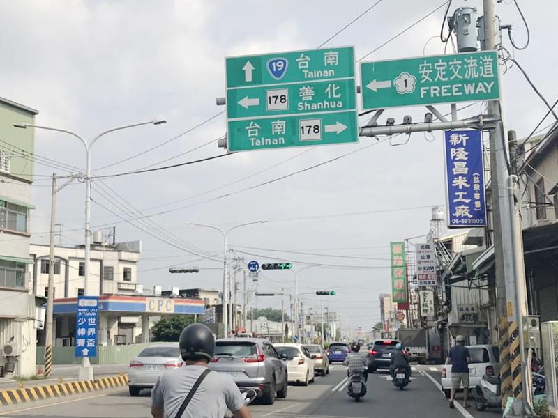 新吉車墅,台南市安定區