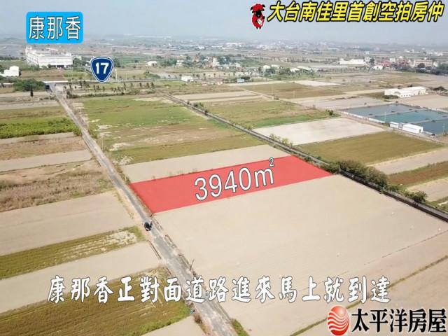 台17線旁大面寬農地,台南市將軍區角帶圍段