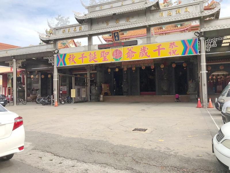 綠川廊道保平安建地,台南市西港區港南段
