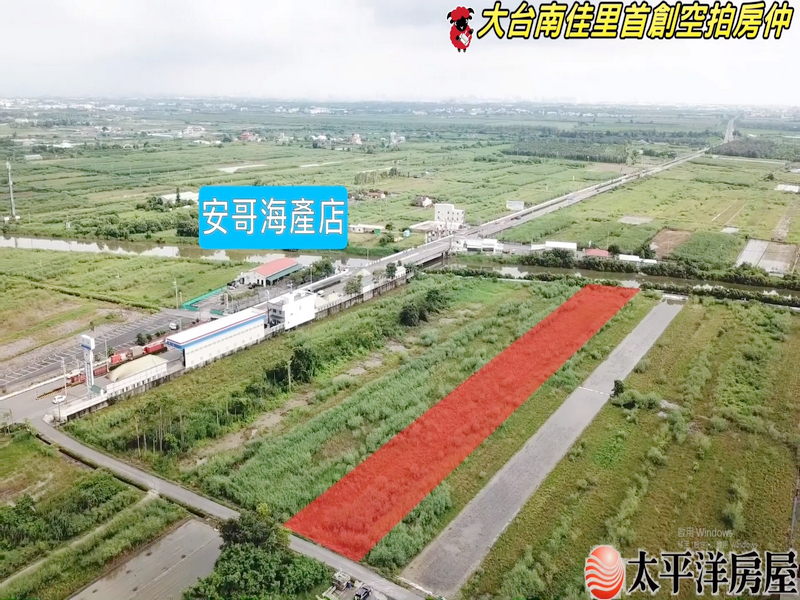 七股都市計畫旁双面路農地,台南市七股區玉成段