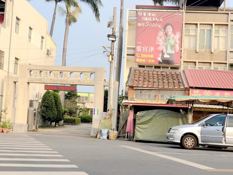 漚汪小而美建地,台南市將軍區國中段