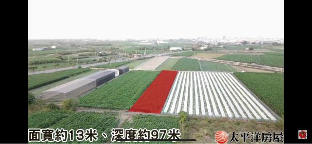 近佳里市區農地,台南市佳里區塭子內段