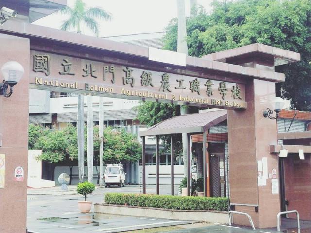 佳里工業區建地,台南市佳里區唐盟段