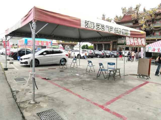 近七股工業區豪宅建地(一),台南市七股區龍山段