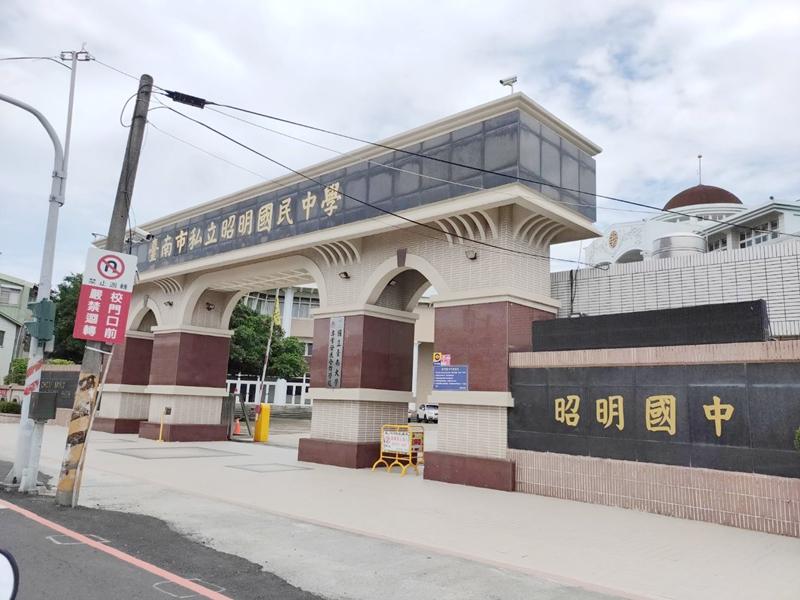 七股休閒農地,台南市七股區三合段