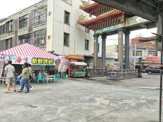 近七股工業區好排間建地,台南市七股區龍山段
