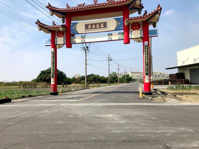 七股義合好排間建地,台南市七股區七股槺榔段