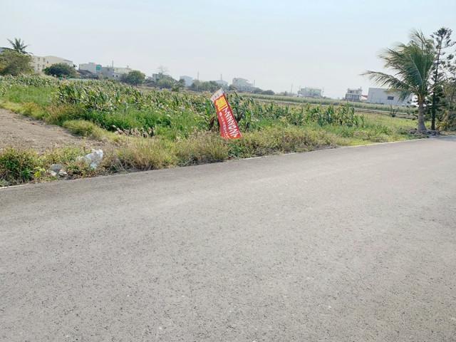 大文國小附近開心農場