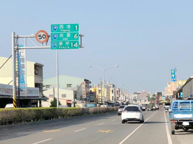 國八旁賺錢地,台南市安定區新吉段